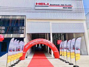 Trung tâm dịch vụ heli tại Thái Lan